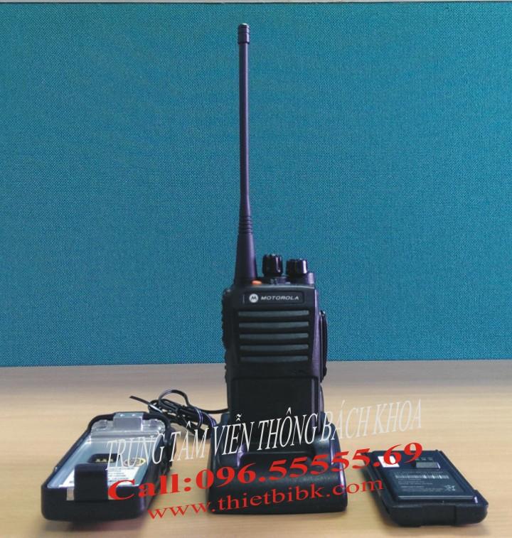 Máy Bộ Đàm Motorola GP 1100plus