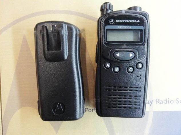 Thân máy bộ đàm Motorola GP-2000s
