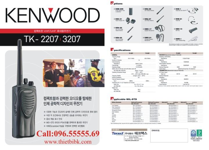Máy bộ đàm KENWOOD TK-2207 VHF và phụ kiện đi kèm