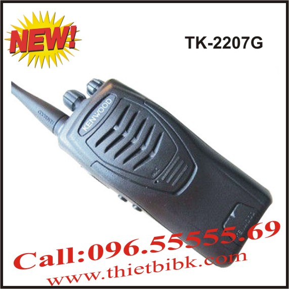 Bo-dam-KENWOOD-TK-2207G1