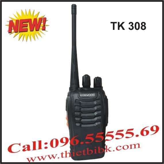 Bo-dam-Kenwood-TK-30811