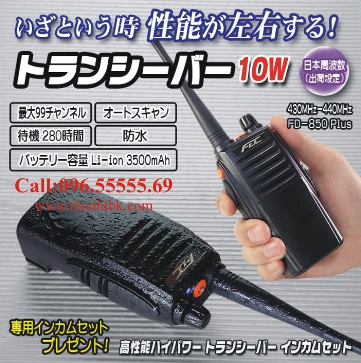 Bộ đàm cầm tay FEIDAXIN FD-850Plus – 10W