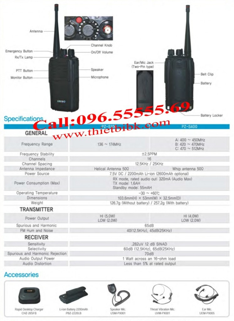 Bộ đàm chống nước Unimo PZ-S400