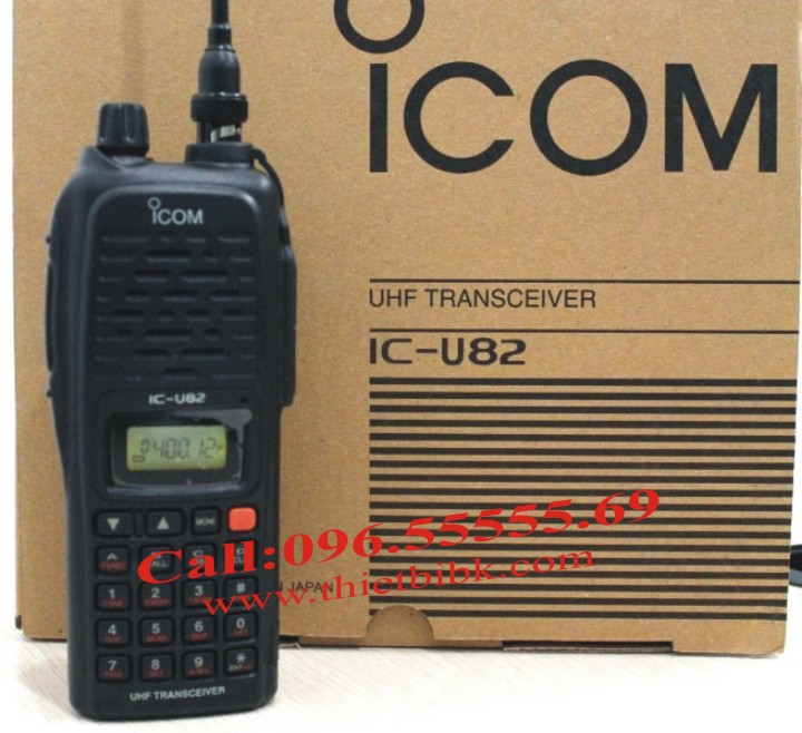 Bộ đàm iCOM IC-U82 UHF dùng cho sân bay, cảng biển