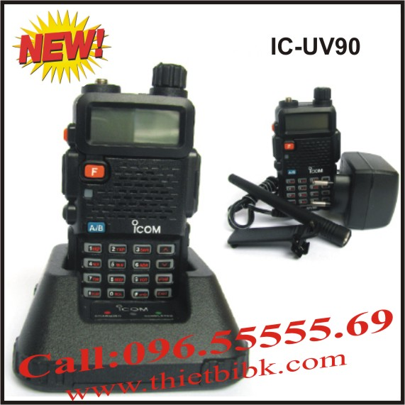 Bo-dam-iCOM-IC-UV9001