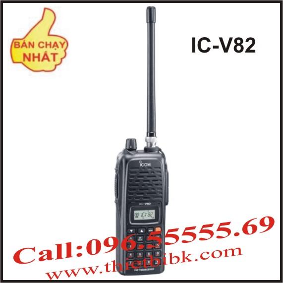 Bo-dam-iCOM-IC-V82-VHF01