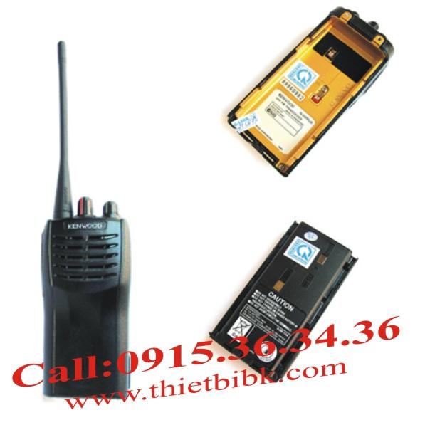 Bộ đàm KENWOOD TK-3107 Plus UHF dùng cho bảo vệ tòa nhà