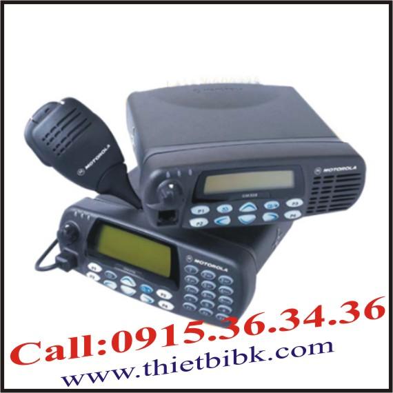 Bộ đàm cố định Motorola MCX780 (Obsolete)