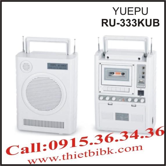 Máy trợ giảng RU-333KUB có USB