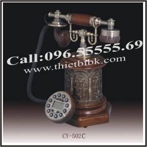 Máy điện thoại giả cổ ODEAN CY-502C