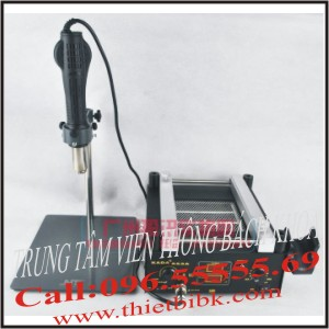 may-han-kho-nuong-Chipset-KADA-853A-1